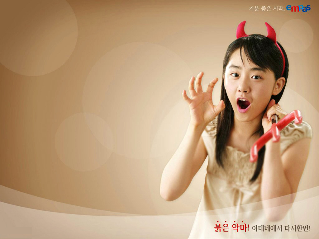 壁纸1024×768韩国广告 9 16壁纸 韩国广告壁纸图片品牌壁纸品牌图片素材桌面壁纸